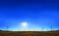 Green Rigg Wind Farm